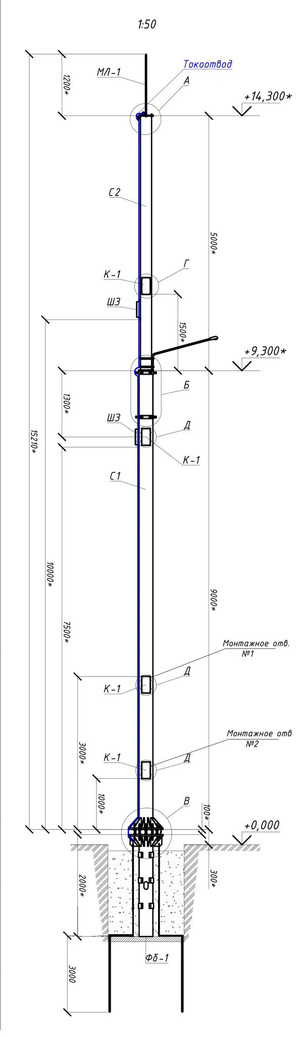 Опоры двойного назначения для сотовой связи ОДН-14