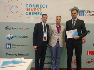 Международная выставка недвижимости CONNECT INVEST CRIMEA1