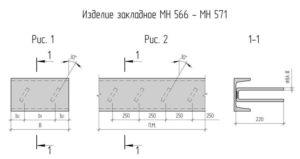 MN-566MN-571